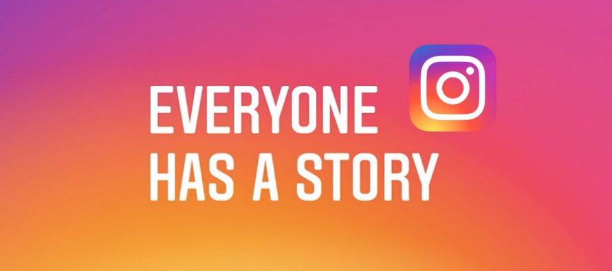 Nova opcija na Instagramu – kopija Snapchat-a?