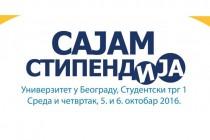 Sajam stipendija u zgradi Rektorata Univerziteta u Beogradu