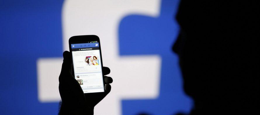 Facebook pazi da vam niko ne ukrade profilnu fotografiju
