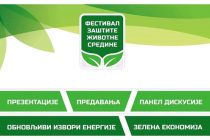 "Na FTN-u dvodnevni ""Festival zaštite životne sredine"""