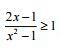 Fakultet inženjerskih nauka test iz matematike 2