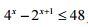 fakultet inženjerskih nauka jednačina 2