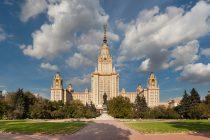 Konkurs za boravak na Filološkom fakultetu u Moskvi