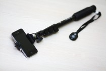 Sve za dobar selfi: Šta bi moglo da zameni selfi štap?!