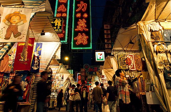 kina ulica