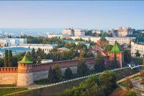 Konkurs za boravak na razmeni u Nižnjem Novgorodu