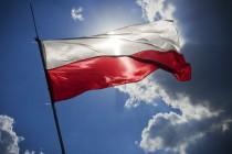 Letnji kursevi poljskog jezika i kulture u 2017. godini