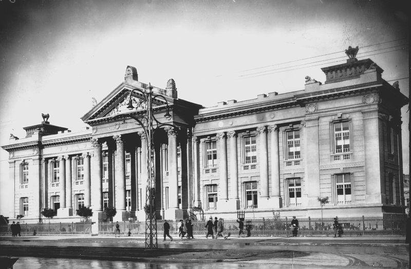 univerzitetska biblioteka beograd istorija