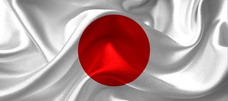 Stipendija za istraživački rad u vezi sa Japanom