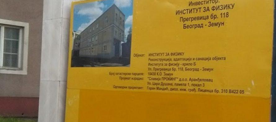 Institut za fiziku dobija status Instituta od nacionalnog značaja