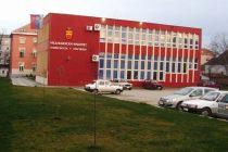 Zapisnik o inspekcijskom nadzoru upućen Fakultetu medicinskih nauka Univerziteta u Kragujevcu