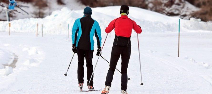 Univerzitetski sportski savez Novog Sada: Raspisan konkurs za učešće na zimskim i rekreativnim aktivnostima za 200 najbolje rangiranih studenata