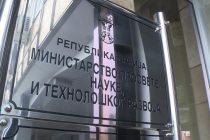 Ministarstvo prosvete odobrilo upis osnovnih strukovnih studija nakon završene trogodišnje škole