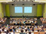 "Poziv za stipendirani master program ""Fizika kondenzovane materije na MEGA naučnim objektima"", Univerzitet St. Petersburg"