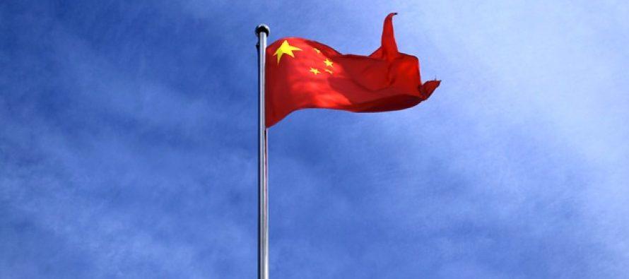 Stipendije Vlade Kine za 2019. godinu