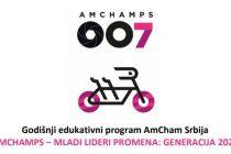 Godišnji edukativni program AmCham Srbija