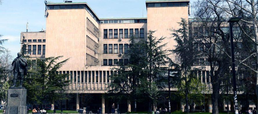 Prijave za probni prijemni ispit – Matematički fakultet Beograd