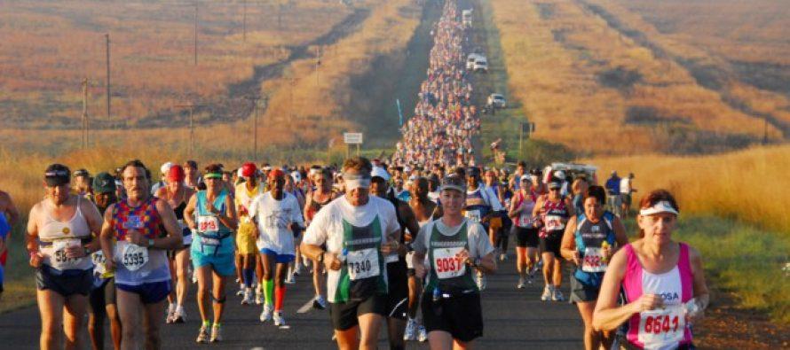 Ultramaraton: skoro prepoznat kao disciplina